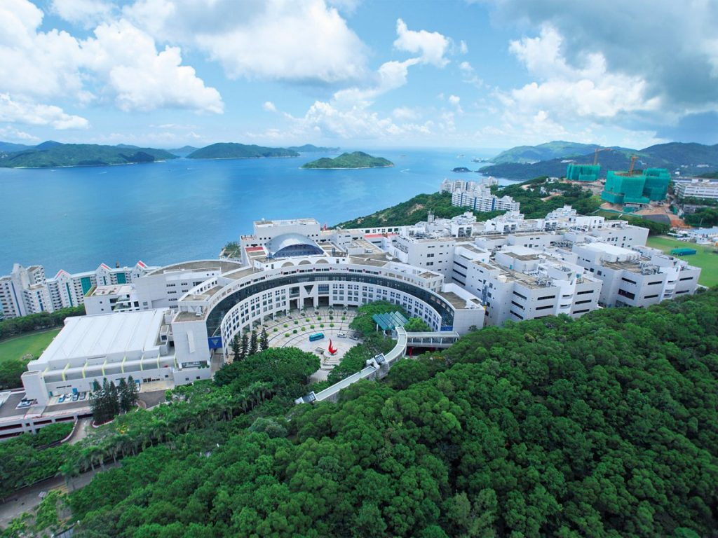 14-the-hong-kong-university-of-science-and-technology--with-829-points-hkust-is-nearly-the-best-ranked-university-in-hong-kong-when-it-comes-to-computer-science-and-information-systems-courses