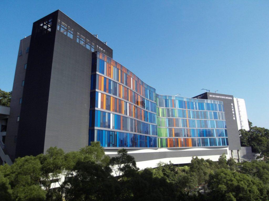 دانشگاه برتر علوم کامپیوتر در دنیا