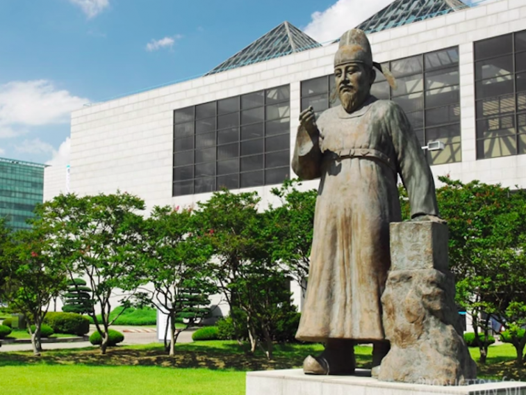 36-kaist-korea-advanced-inist
