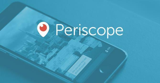 پریسکوپ Periscope