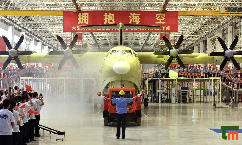 بزرگترین هواپیمای دوزیست جهان در چین ساخته شد