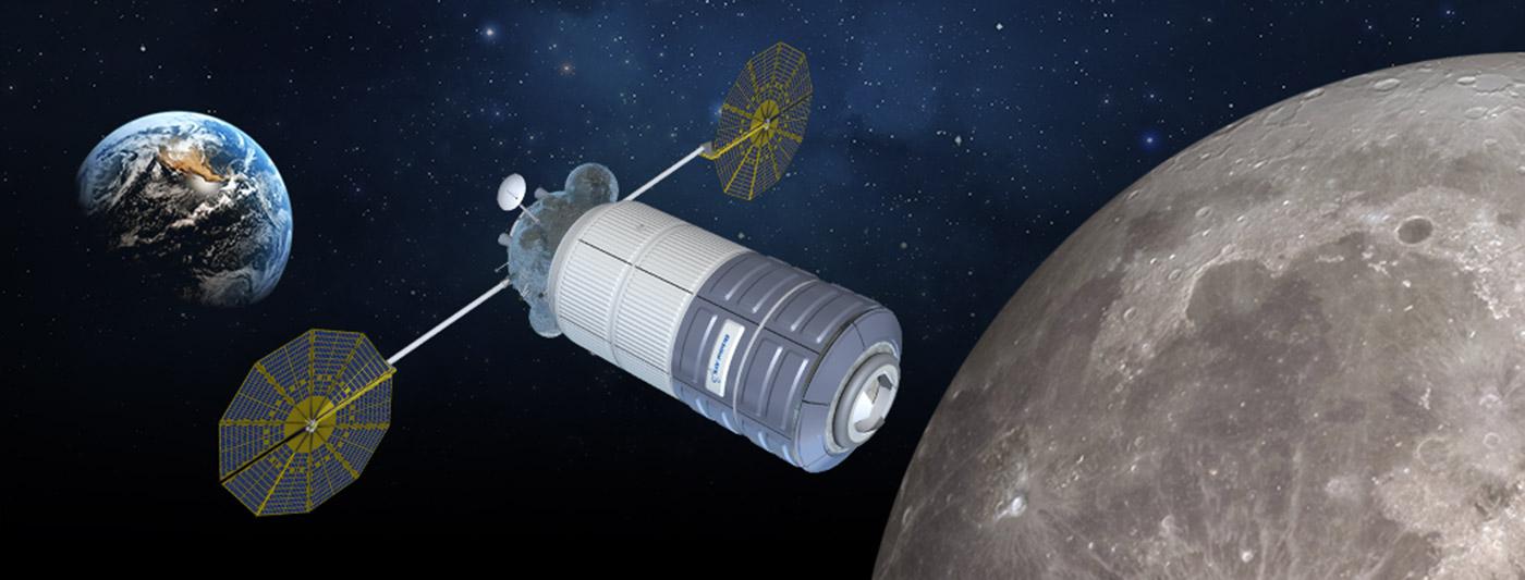 nextstep-orbital