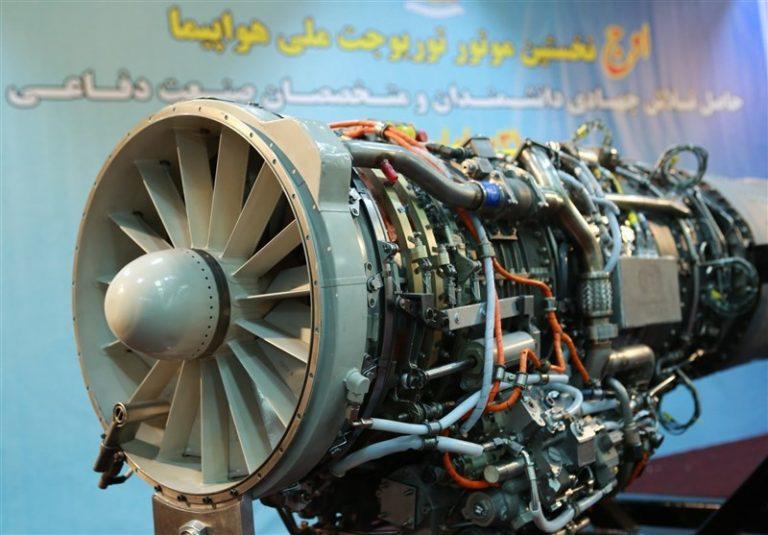 اولین موتور ملی توربوجت ایرانی اوج