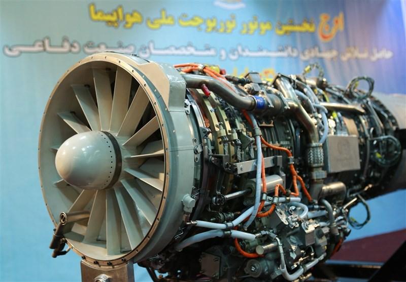 ویژگی های اولین موتور ملی توربوجت ایرانی هواپیما + فیلم