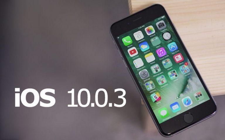بروزرسانی iOS 10.0.3