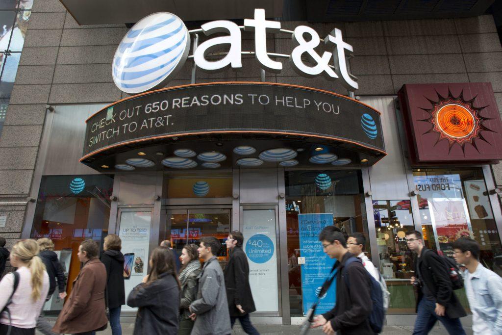 اوپراتور AT&T آزمایش شبکه 5G را با کمک اینتل آغاز کرد