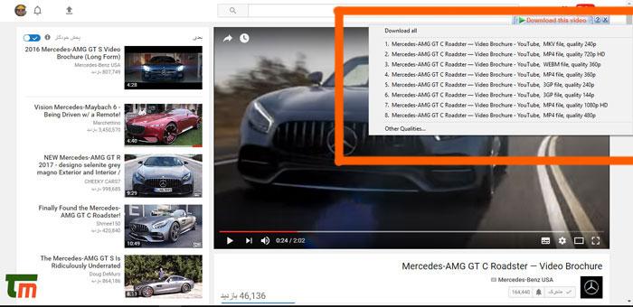 دانلود فیلم از یوتیوب