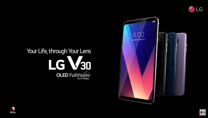 مشخصات ال جی وی 30 (LG V30)